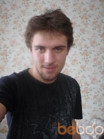 ���� ������� Ruslan1988, ������, ������, 28