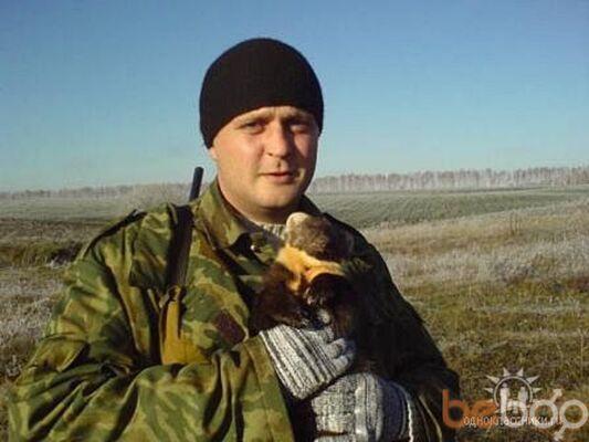 Фото мужчины dimon, Дмитровск-Орловский, Россия, 33