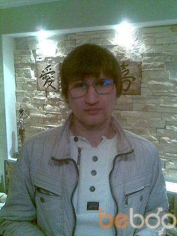 Фото мужчины Prince777, Ялта, Россия, 29
