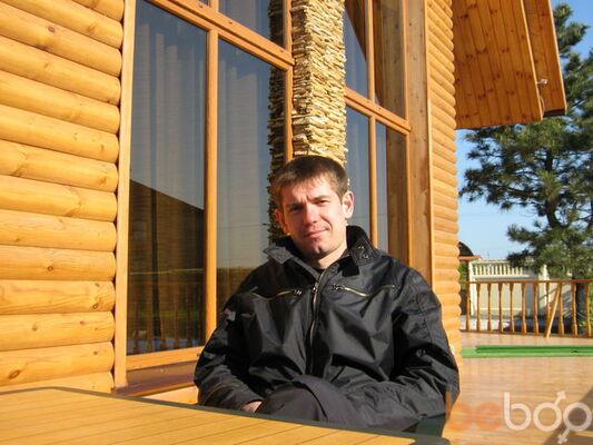 Фото мужчины Alexandero, Киев, Украина, 34