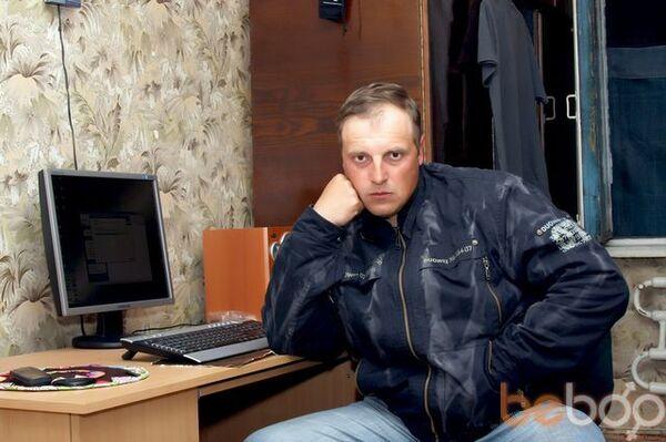 Фото мужчины Сергей, Антрацит, Украина, 46