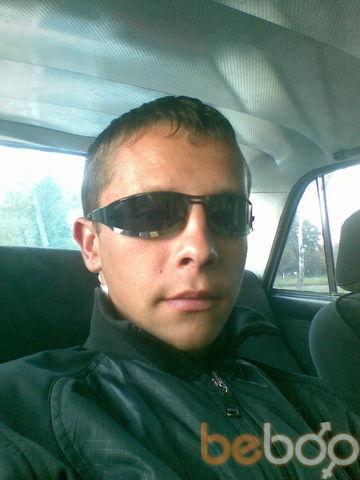 Фото мужчины AnDrEu, Львов, Украина, 27