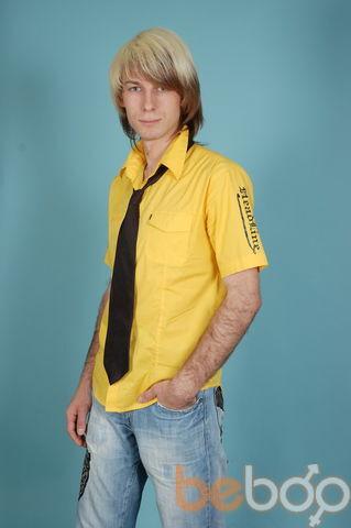 Фото мужчины Тарас, Кривой Рог, Украина, 30