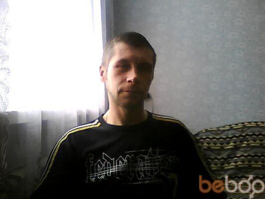 Фото мужчины gosha176, Нижний Новгород, Россия, 38