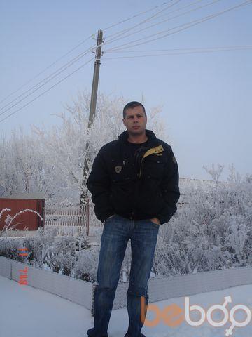 ���� ������� Denis, ���������, ������, 32