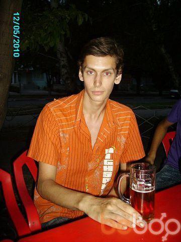 Фото мужчины vlad, Запорожье, Украина, 28
