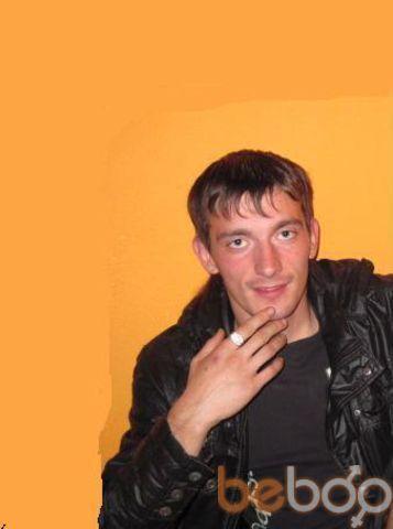 ���� ������� kashkad, �������, ��������, 30