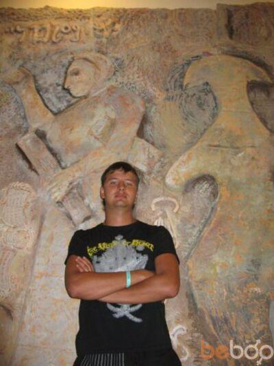 Фото мужчины Gansta, Самара, Россия, 29