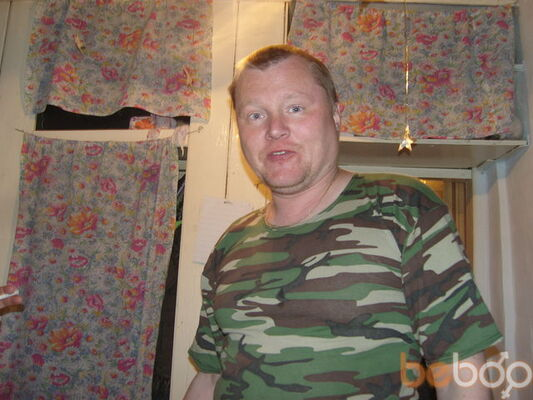 Фото мужчины Geglov, Северск, Россия, 42
