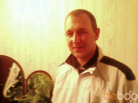 ���� ������� kotik, ������� ������, ������, 31