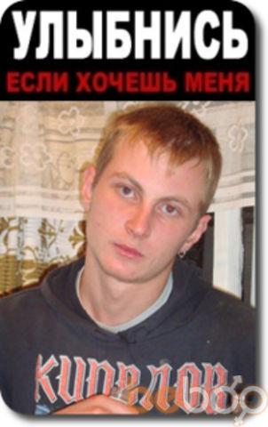 Фото мужчины zenay, Калуга, Россия, 28